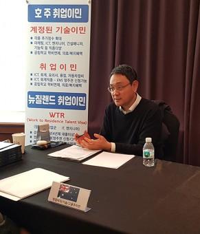 [부산]2020해외취업/이민박…